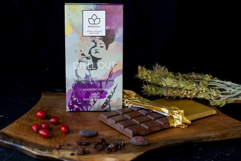 MURSALA Chill out шоколад с Мурсалски чай