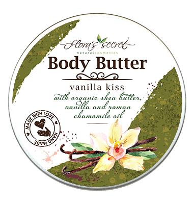 масло за тяло ванилия flora`s secret cosmetics 2