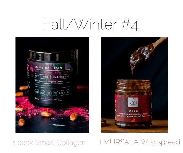 smart collagen mursala chocolate fall winter 4