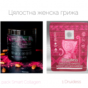 pack smart collagen and druidess