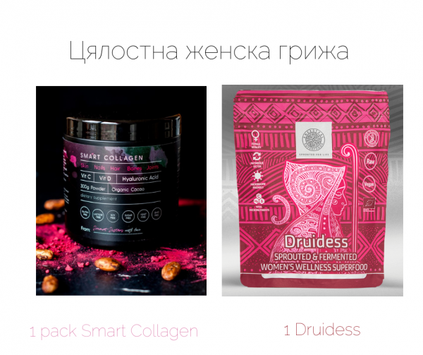 промо пакет колаген smart collagen