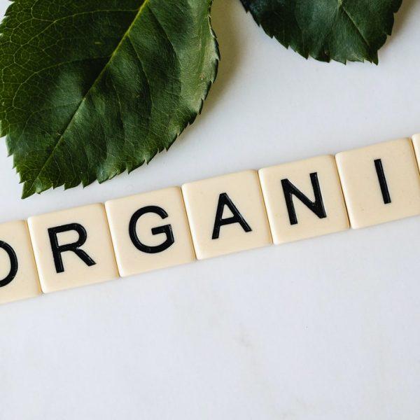 органични био етерични масла
